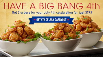 Triple Bang for $19.9 on July 4th